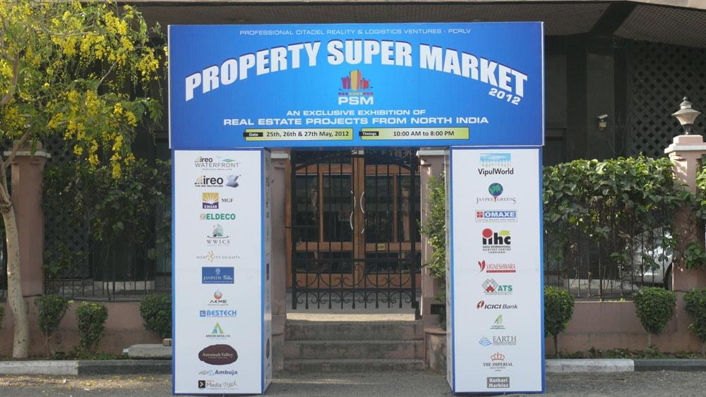 Ludhiana Exhibition May 2012